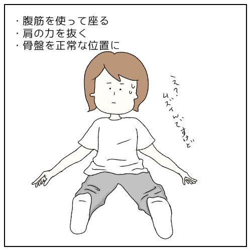 f:id:nakanomaruko:20190427233513j:plain