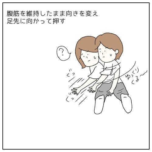 f:id:nakanomaruko:20190427233515j:plain