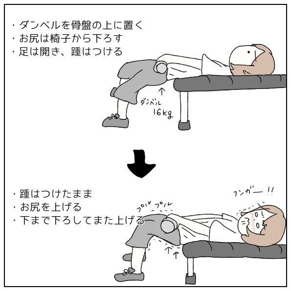 f:id:nakanomaruko:20190428000448j:plain