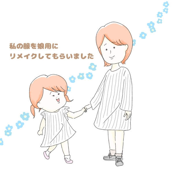 f:id:nakanomaruko:20190504211308j:plain