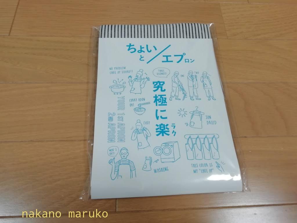f:id:nakanomaruko:20190511235034j:plain