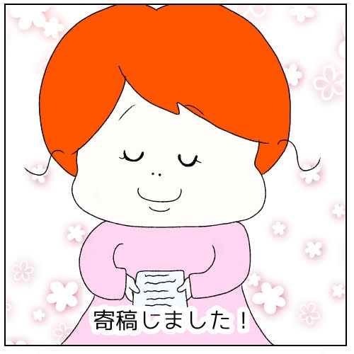 f:id:nakanomaruko:20190513190934j:plain