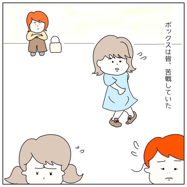 f:id:nakanomaruko:20190514224435j:plain