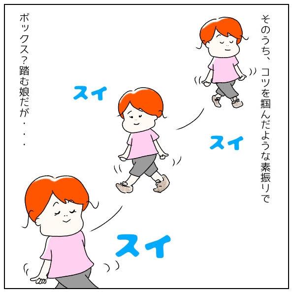 f:id:nakanomaruko:20190514224440j:plain