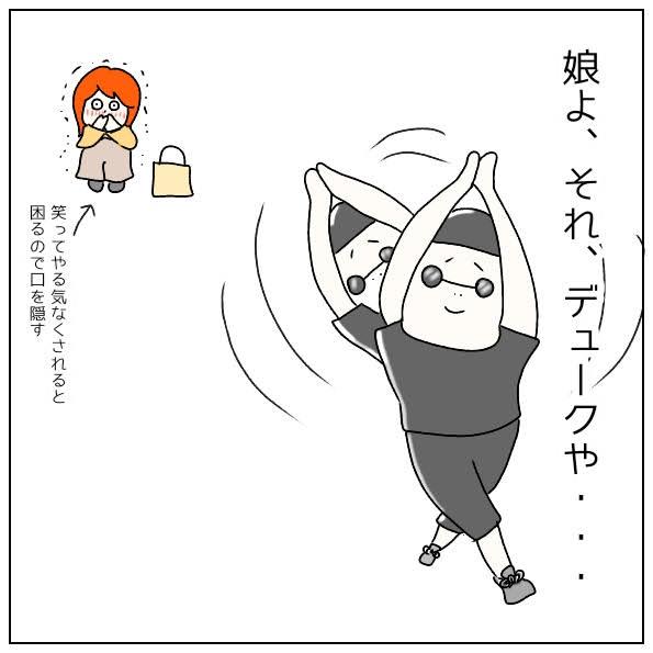 f:id:nakanomaruko:20190514224447j:plain