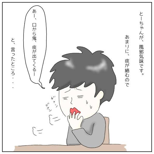 f:id:nakanomaruko:20190516222333j:plain