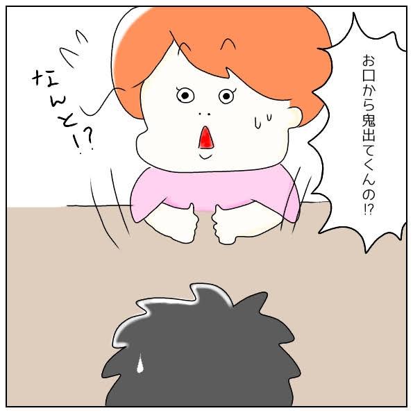 f:id:nakanomaruko:20190516222338j:plain