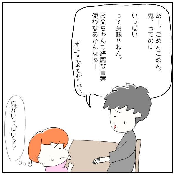 f:id:nakanomaruko:20190516222342j:plain