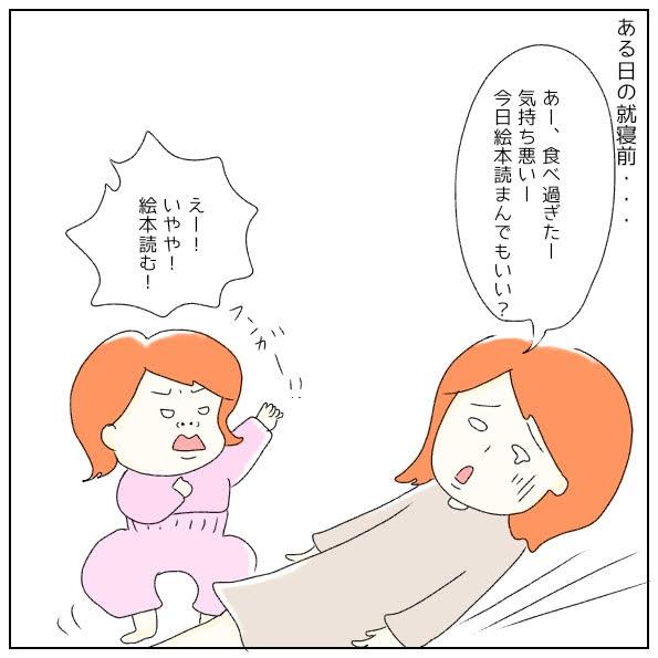 f:id:nakanomaruko:20190520212226j:plain