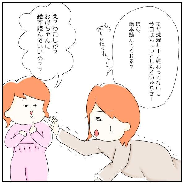 f:id:nakanomaruko:20190520212233j:plain