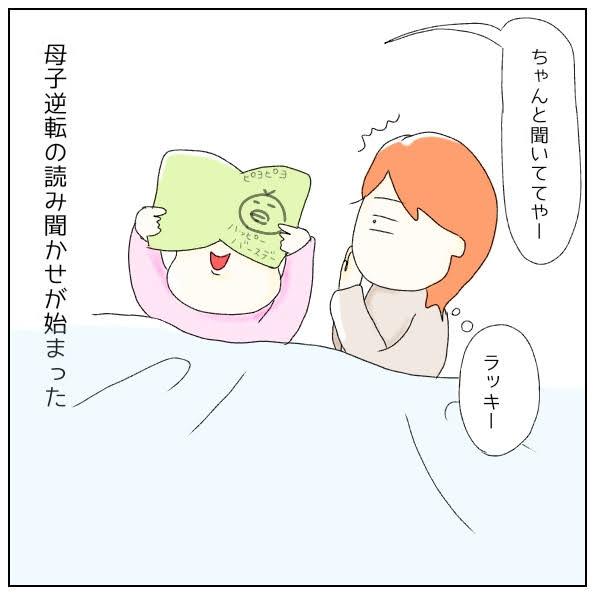 f:id:nakanomaruko:20190520212246j:plain