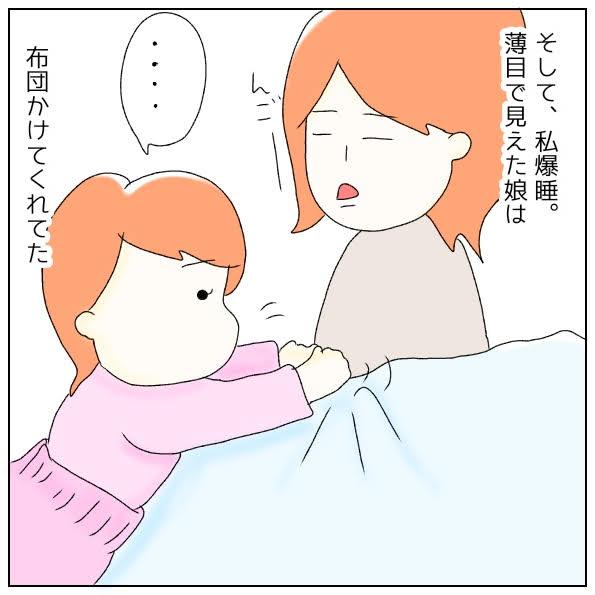 f:id:nakanomaruko:20190520212256j:plain