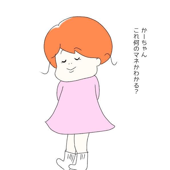 f:id:nakanomaruko:20190520222510j:plain