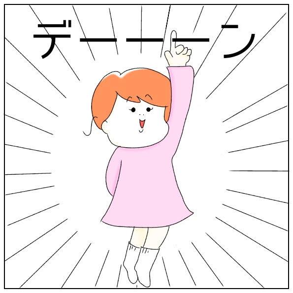 f:id:nakanomaruko:20190520222656j:plain