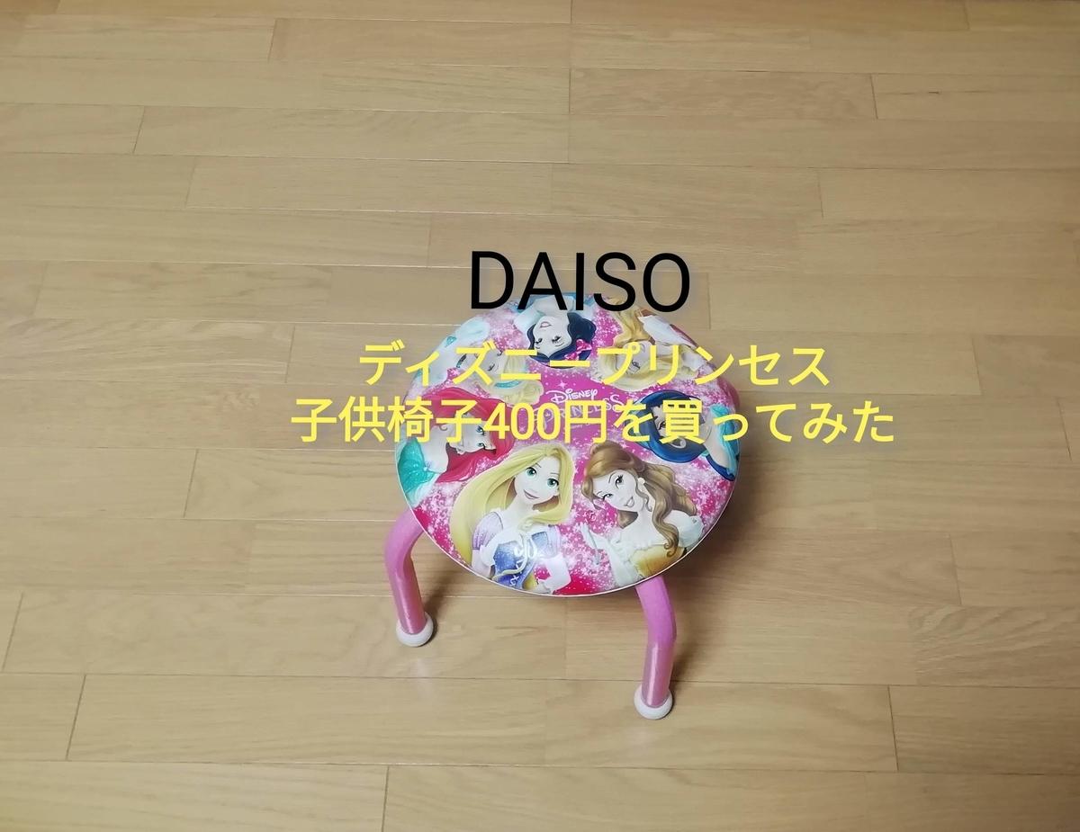 f:id:nakanomaruko:20190522224501j:plain