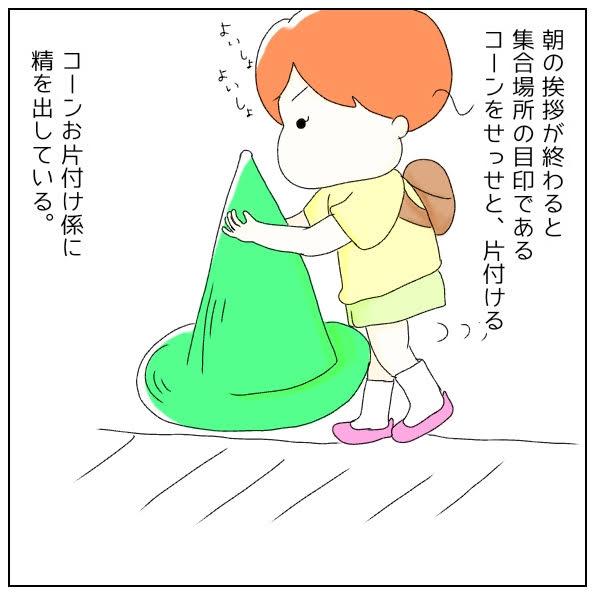 f:id:nakanomaruko:20190522233536j:plain