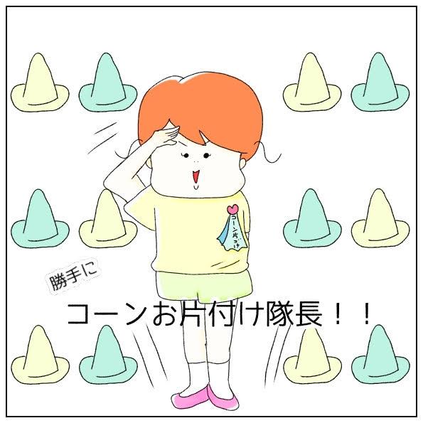 f:id:nakanomaruko:20190522233540j:plain