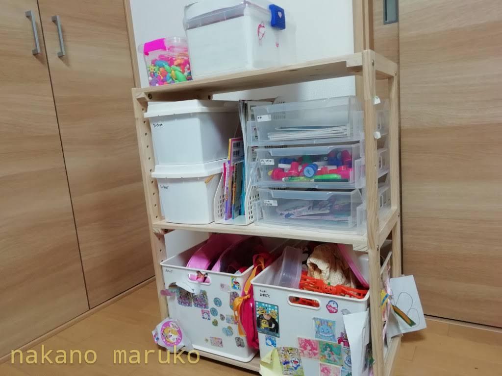 f:id:nakanomaruko:20190601212431j:plain