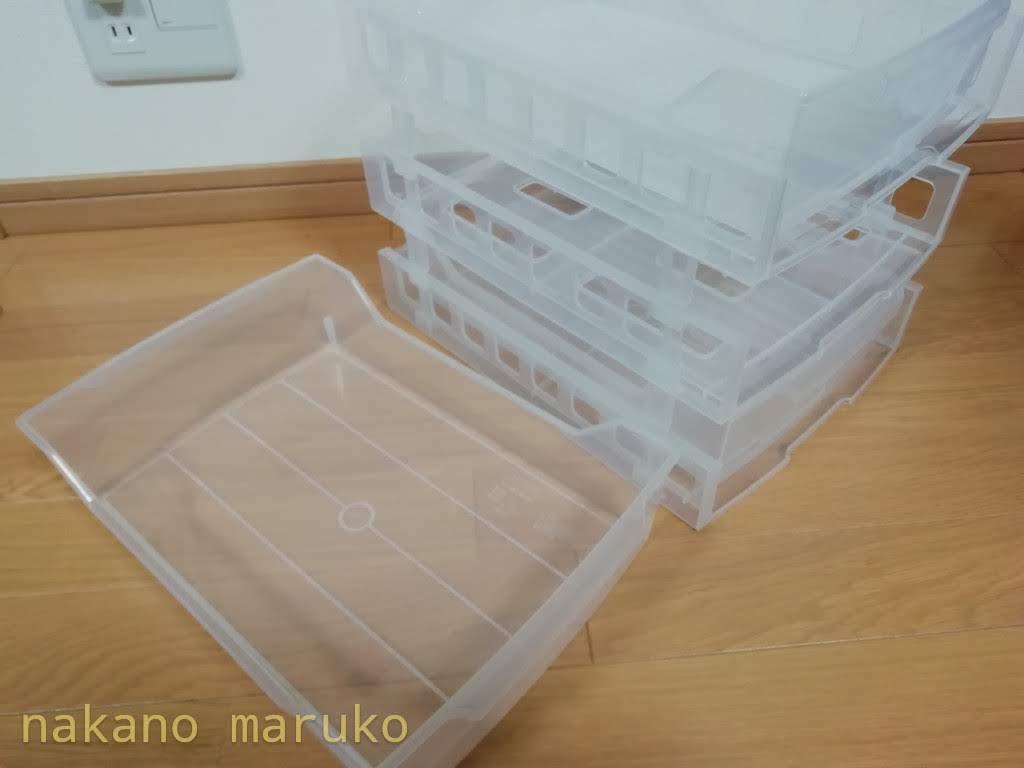 f:id:nakanomaruko:20190601215452j:plain