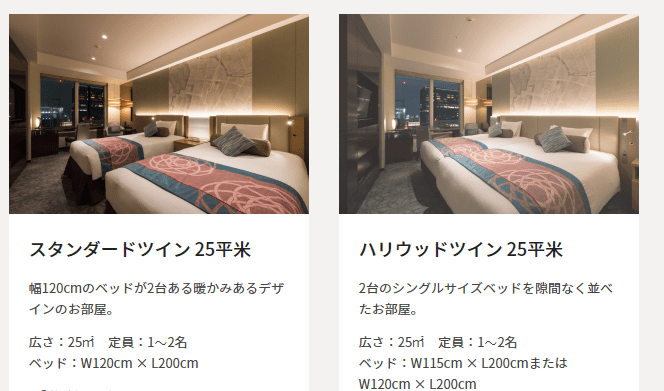 f:id:nakanomaruko:20190601231440p:plain