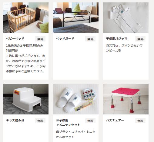 f:id:nakanomaruko:20190601231903p:plain
