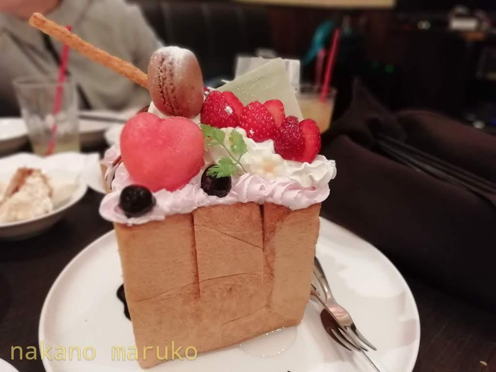 f:id:nakanomaruko:20190602202027j:plain