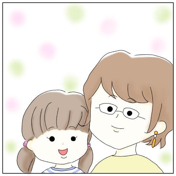 f:id:nakanomaruko:20190602202718j:plain