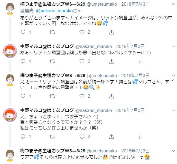 f:id:nakanomaruko:20190602211942p:plain