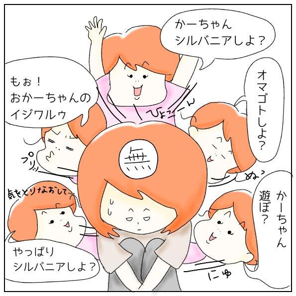f:id:nakanomaruko:20190613212910j:plain