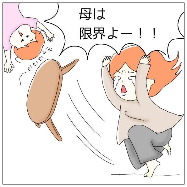 f:id:nakanomaruko:20190613212916j:plain