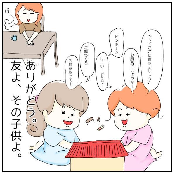 f:id:nakanomaruko:20190613212933j:plain
