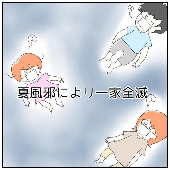 f:id:nakanomaruko:20190621000251j:plain