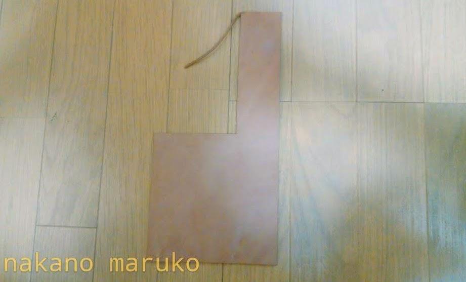 f:id:nakanomaruko:20190623215533j:plain