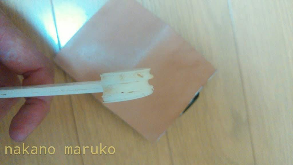 f:id:nakanomaruko:20190623222047j:plain