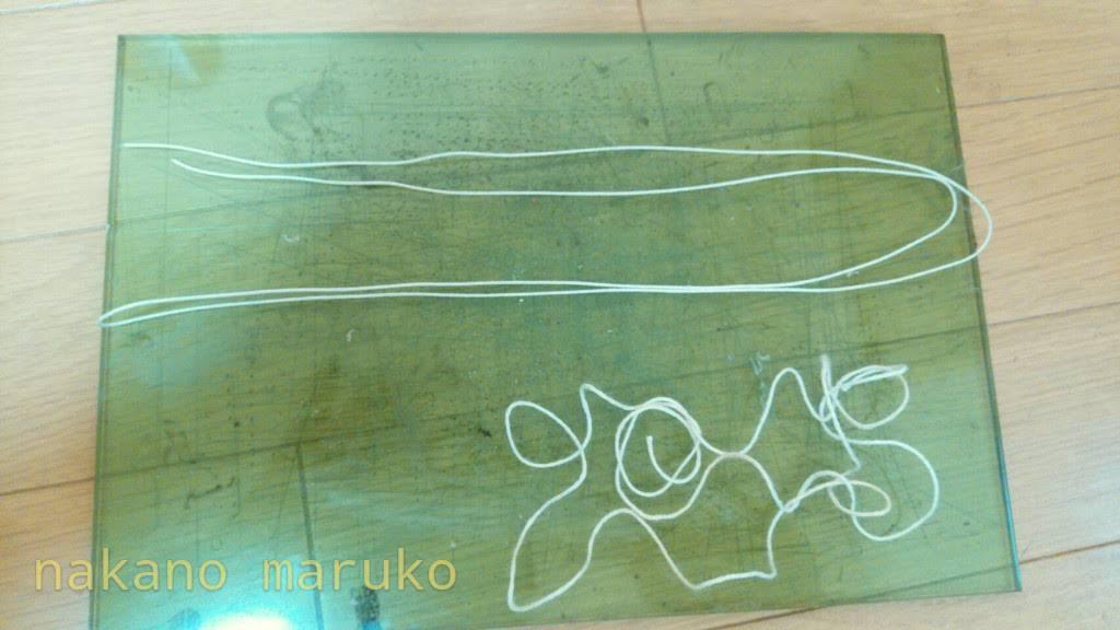 f:id:nakanomaruko:20190623225112j:plain