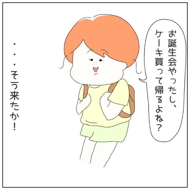f:id:nakanomaruko:20190625223659j:plain