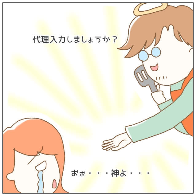 f:id:nakanomaruko:20190626233400j:plain