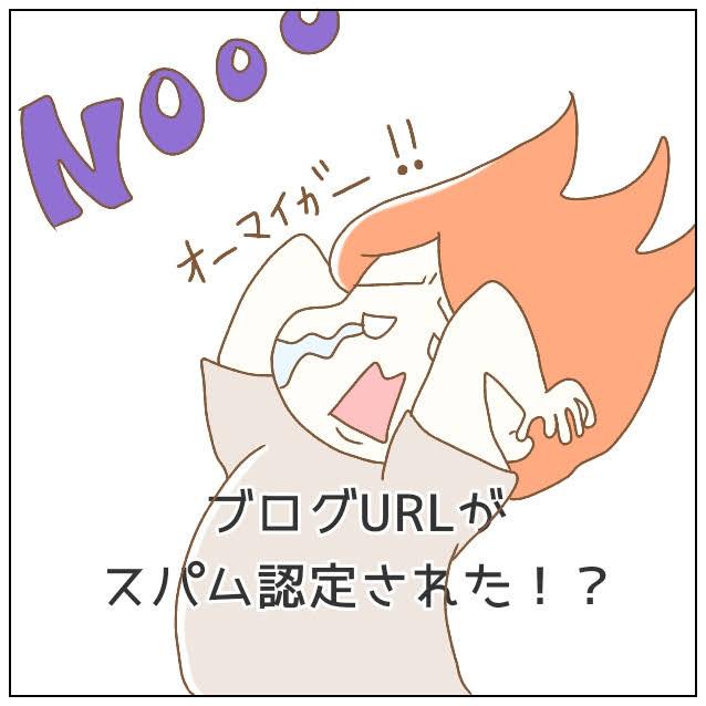 f:id:nakanomaruko:20190626233452j:plain