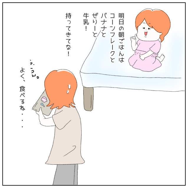 f:id:nakanomaruko:20190629211844j:plain
