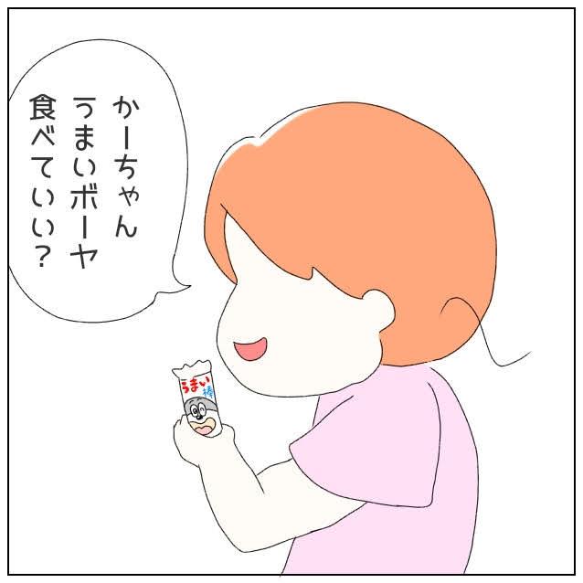f:id:nakanomaruko:20190704233043j:plain