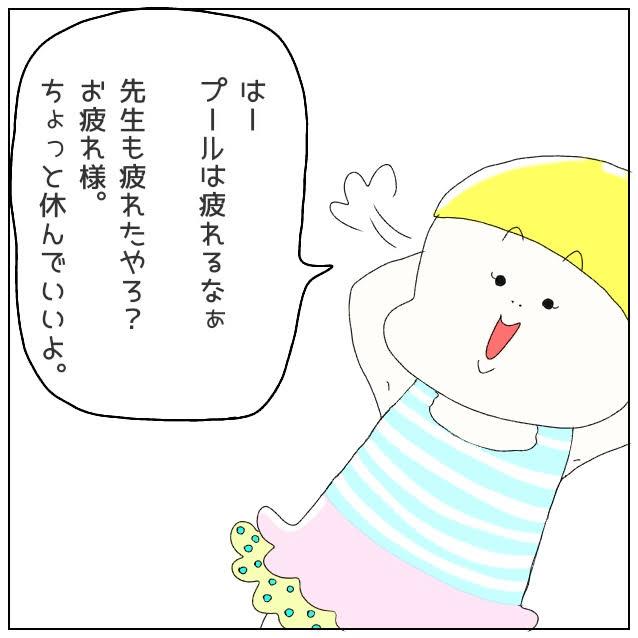 f:id:nakanomaruko:20190704234251j:plain