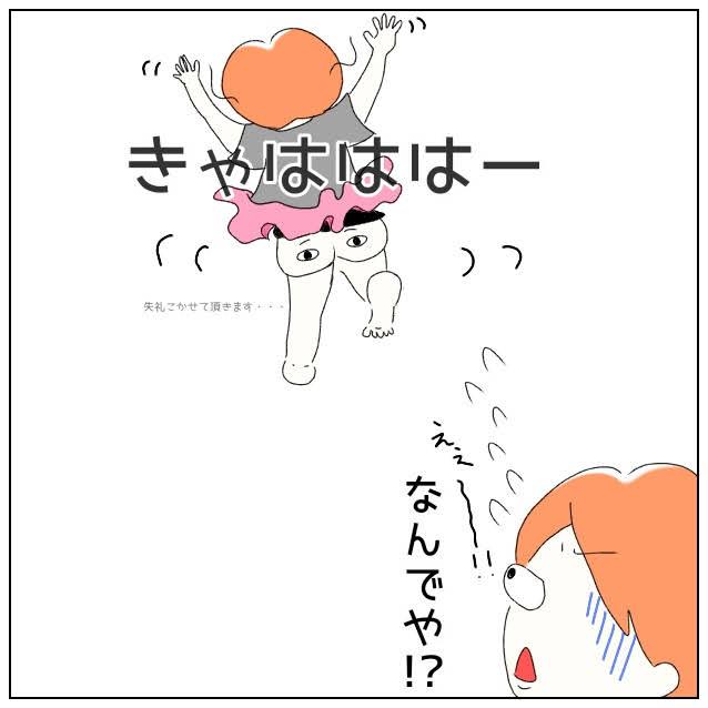 f:id:nakanomaruko:20190707214612j:plain