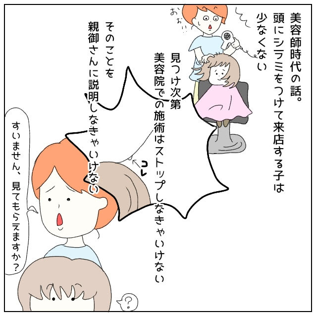 f:id:nakanomaruko:20190708230622j:plain