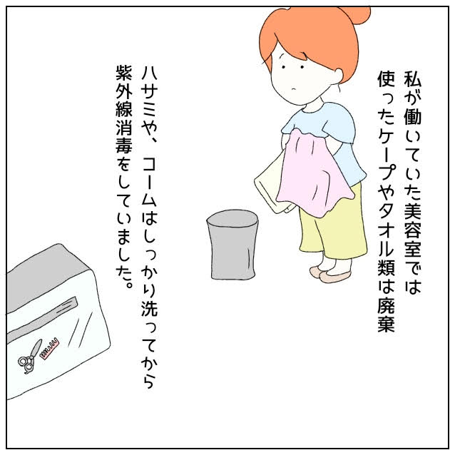 f:id:nakanomaruko:20190708231157j:plain