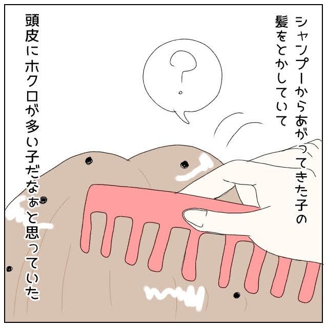 f:id:nakanomaruko:20190708232739j:plain