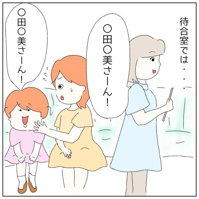 f:id:nakanomaruko:20190722232059j:plain