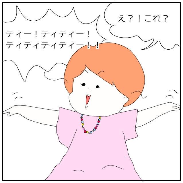 f:id:nakanomaruko:20190722232132j:plain