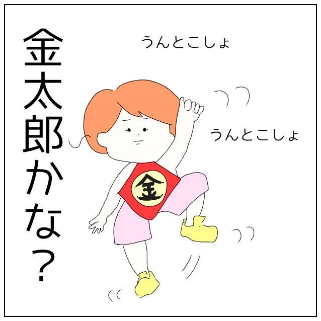 f:id:nakanomaruko:20190723223812j:plain