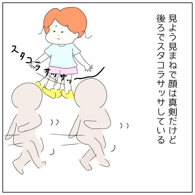 f:id:nakanomaruko:20190723224021j:plain