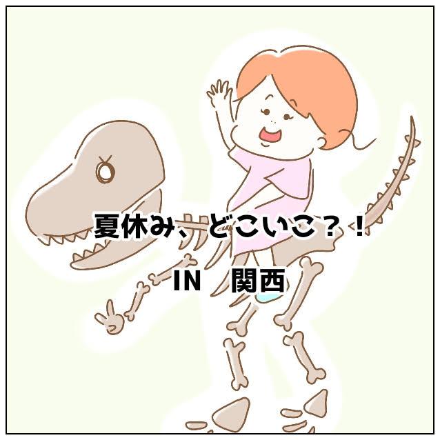 f:id:nakanomaruko:20190727211506j:plain